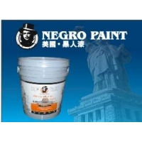 美国原装进口油漆陶氏黑人雅美内墙涂料