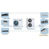 midea美的中央空调,美的多联机,美的风管机一级代理