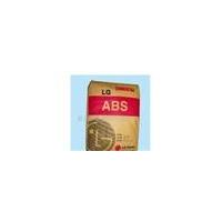 丙烯腈-丁二烯-苯乙烯共聚合物 ABS