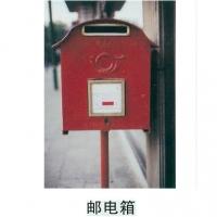 玻璃钢邮电箱