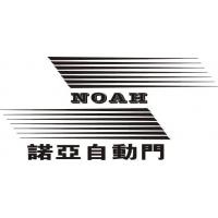 广州市诺亚自动门销售部