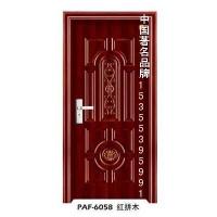 平安福室内门www.pinganfudoors.com