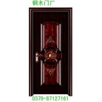 钢木门十大品牌www.pinganfudoors.com