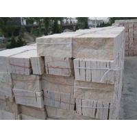 南阳蘑菇石 文化石厂家