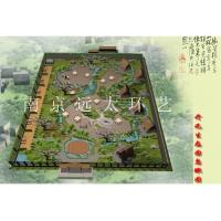 江苏开元生态园