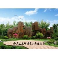 江苏省兴化市开发区二期塑石假山设计图