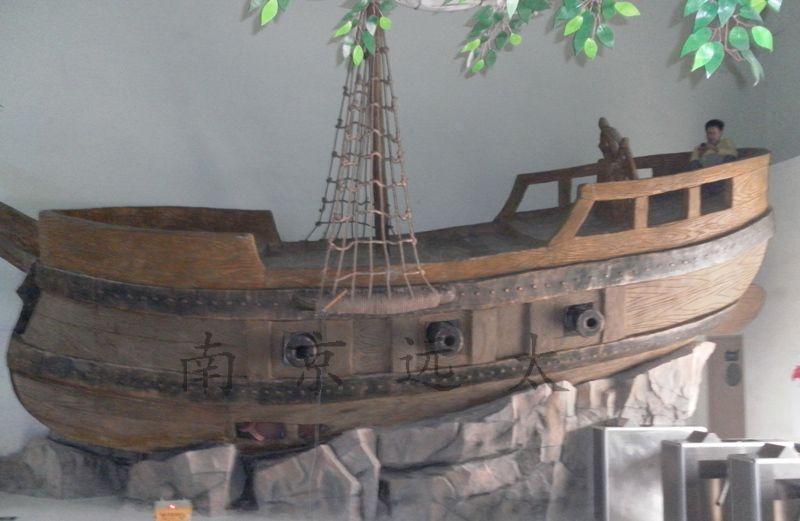 仿木船(仿古造型)