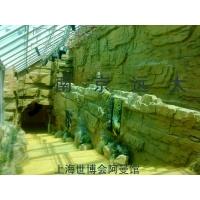 上海世博会塑石假山