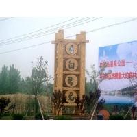 滁州白鹭岛公园