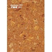 卡洛林软木粘贴式地板