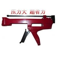 减力型注射式植筋胶枪-德国技术