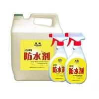 透明防水剂DM-1000 德美建材太原总部