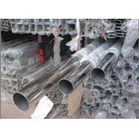 304装饰管-不锈钢装饰管厂