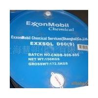 埃克森美孚D60,脱芳烃溶剂油Exxsol