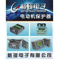 MC+205 GT500 MC205 GY205保护器