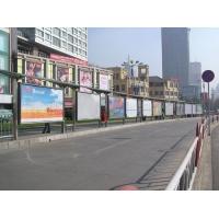 公交雨棚板,公交站遮雨棚,公交候车亭板