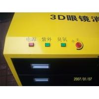 厂家专业生产影院3D眼镜消毒柜