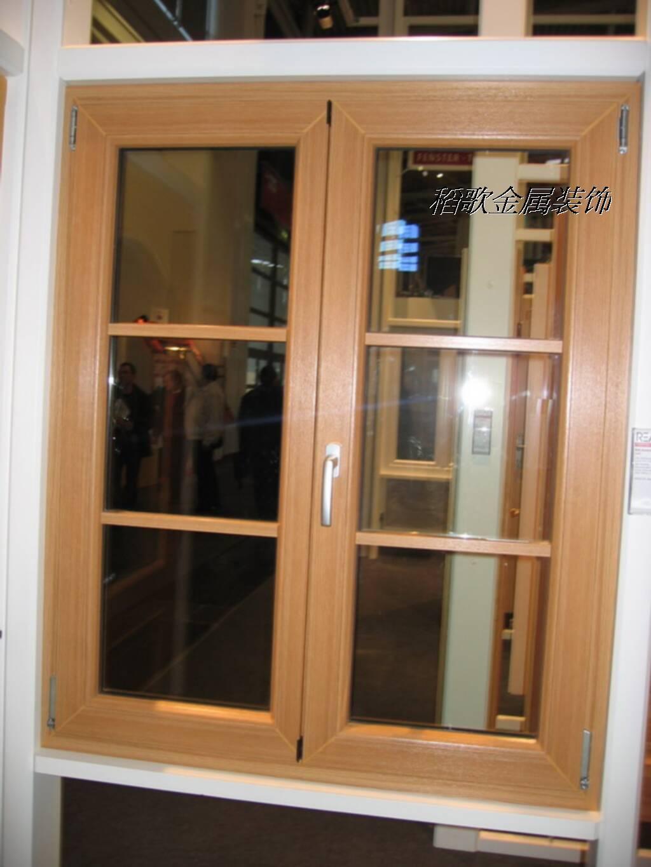 上海铝包木门窗制作公司