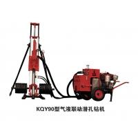 开山牌KQY90型气液联动潜孔钻机-90钻机