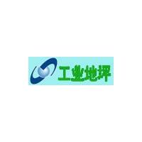 防腐蝕樹脂地坪產品