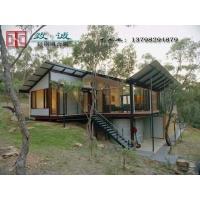 轻钢移动别墅活动房/欧洲风格/专业设计,生产,安装/价实货靓