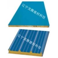 沈阳岩棉复合板