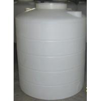 800升立式水箱储水罐水槽水塔