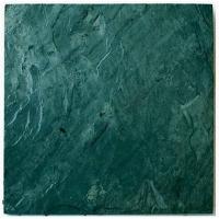 碧诚绿石板