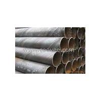 镀锌钢管、防腐钢管、保温钢管、螺旋防腐钢管、管件