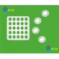 供应镀铝反光片 塑胶反光片