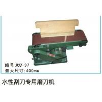 砂带磨刀机 手用刮刀磨刀机 水油两用刮刀磨刀机