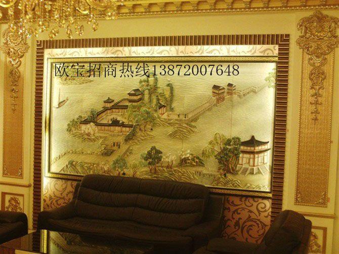 清明上河图pu浮雕电视背景墙