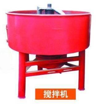 彩砖磨石机.水泥搅拌机.