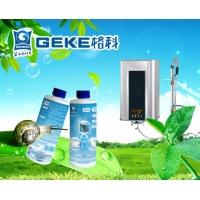 太阳能清洗,太阳能除垢剂