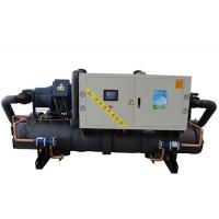 水源热泵 螺杆式水源热泵专业生产商 孚沃德更专业