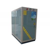 采用水源热泵中央空调 首选品牌山东孚沃德