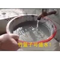 堵漏王配方技术转让橡化沥青非固化防水涂料配方