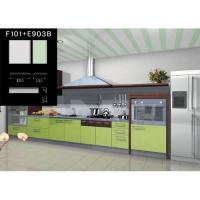 厨房吊顶系列F101+E903B | 陕西西安华夏杰塑钢天花