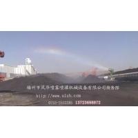 200型升降式环保设备/除尘器/抑尘喷雾机