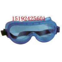 最新款消防护目镜防护眼镜