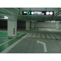 美化停车场地面、修复停车场地面、改造停车场地面