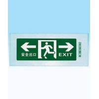 CXYJD-112应急标志灯、CXYJD-D应急标志灯CXY