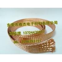 铜编织线 铜编织线的特点