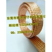 铜编织带 接地铜编织带