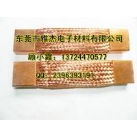 铜编织带软连接 雅杰铜编织带软连接价格