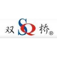 揭阳双桥塑料五金有限公司