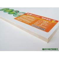 福庆品牌原生态免漆板 E0级18mm实木衣柜