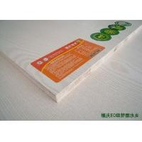 福庆牌马六甲芯生态板E1级18mm实木衣柜板