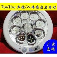 LED消防应急灯 LED人体感应 LED感应