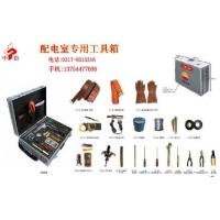 防爆配电室专用工具箱 配电室工具箱